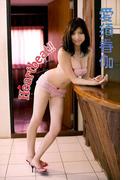 愛須春伽 Heartbeat!!【image.tvデジタル写真集】(デジタルブックファクトリー)