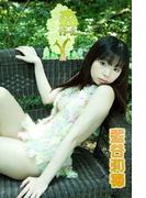 藍谷莉穂 森ガール【image.tvデジタル写真集】(デジタルブックファクトリー)
