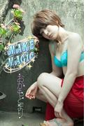 おかもとまり Make Magic【image.tvデジタル写真集】(デジタルブックファクトリー)