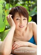 吉瀬美智子 Beautiful Dreamer【image.tvデジタル写真集】(デジタルブックファクトリー)