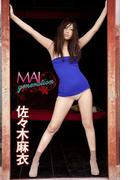 佐々木麻衣 MAI generation【image.tvデジタル写真集】(デジタルブックファクトリー)
