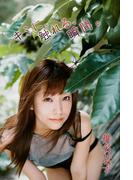 椎名法子 キミに、触れる、瞬間。【image.tvデジタル写真集】(デジタルブックファクトリー)