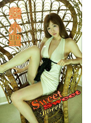 柴小聖 Sweet Sweet Sweet【image.tvデジタル写真集】(デジタルブックファクトリー)