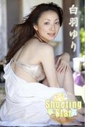 白羽ゆり Shooting Star【image.tvデジタル写真集】(デジタルブックファクトリー)