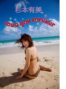 杉本有美 Love you forever【image.tvデジタル写真集】(デジタルブックファクトリー)
