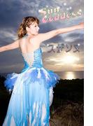スザンヌ Sun Goddess【image.tvデジタル写真集】(デジタルブックファクトリー)