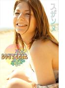 スザンヌ SOUVENIR【image.tvデジタル写真集】(デジタルブックファクトリー)