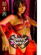 鈴木茜 Sweet Devil【image.tvデジタル写真集】(デジタルブックファクトリー)