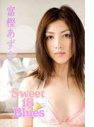 富樫あずさ Sweet 18 Blues【image.tvデジタル写真集】(デジタルブックファクトリー)