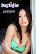 長澤奈央 Daylight【image.tvデジタル写真集】(デジタルブックファクトリー)