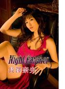 長澤奈央 Night Panther【image.tvデジタル写真集】(デジタルブックファクトリー)