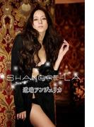 道端アンジェリカ Shangri-La【image.tvデジタル写真集】(デジタルブックファクトリー)