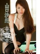 山口沙紀 Snow White【image.tvデジタル写真集】(デジタルブックファクトリー)