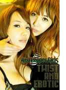 Red Pepper Girls TWIST AND EROTIC【image.tvデジタル写真集】(デジタルブックファクトリー)