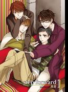 step forward 1【新装版】(K-BOOK ORIGINAL COMICS)