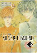 SILVER DIAMOND(15)
