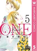 ONE Final ―未来のエスキース― 5(マーガレットコミックスDIGITAL)