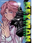 KEYMAN(8)(RYU COMICS)