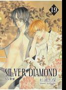 SILVER DIAMOND(19)
