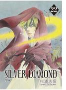 SILVER DIAMOND(22)