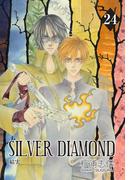 SILVER DIAMOND(24)