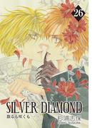 SILVER DIAMOND(26)