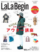 LaLaBegin (ララビギン) 2015-2016 WINTER(Begin)