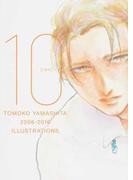 10 ヤマシタトモコ10周年記念イラスト集 TOMOKO YAMASHITA 2006−2016 ILLUSTRATIONS