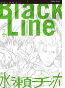 Black Line 2(ファミ通クリアコミックス)
