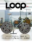 LOOP Magazine Vol.20(LOOP Magazine)
