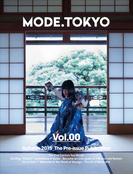 MODE.TOKYO Vol.00 日本語版(単行本(角川アスキー総合研究所))
