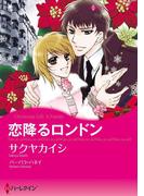 ロマンティック・クリスマス セレクトセット vol.2(ハーレクインコミックス)
