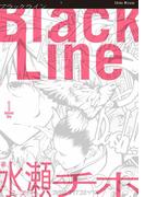 【全1-3セット】Black Line(ファミ通クリアコミックス)