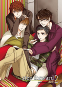 step forward 2【新装版】(16)(K-BOOK ORIGINAL COMICS)