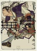【全1-4セット】MUJIN 無尽(YKコミックス)