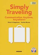 場面別フレーズで学ぶはじめての旅行英会話 (Clover Series)