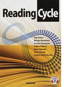 循環型で学ぶ英語リーディング演習