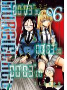 MURCIELAGO -ムルシエラゴ- 6巻(ヤングガンガンコミックス)