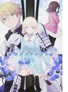 Fate/Prototype蒼銀のフラグメンツ 5巻セット(単行本コミックス)