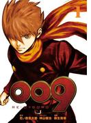 【1-5セット】009 RE:CYBORG