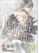 【全1-4セット】Perfect Crime