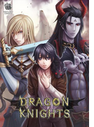 【6-10セット】DRAGON KNIGHTS【単話版】(ROOTLADY Comics)