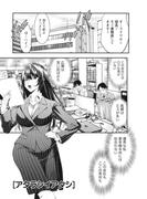 桃色扉 【分冊版 6/9】(バンブーコミックス COLORFULセレクト)