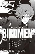 BIRDMEN 5(少年サンデーコミックス)