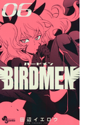 BIRDMEN 6(少年サンデーコミックス)