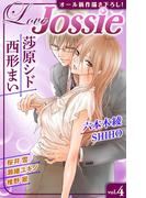 Love Jossie Vol.4(Love Jossie)