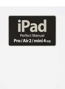 iPad Perfect Manual Pro/Air2/mini4対応
