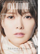 OVERTURE Fashion and Idol Culture Magazine No.005(2015December) MAI SHIRAISHI METAMORPHOSE (TOWN MOOK)