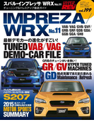 ハイパーレブ Vol.199 スバル・インプレッサ/WRX No.11(ハイパーレブ)