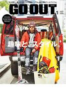【期間限定価格】OUTDOOR STYLE GO OUT 2016年1月号 Vol.75(GO OUT)